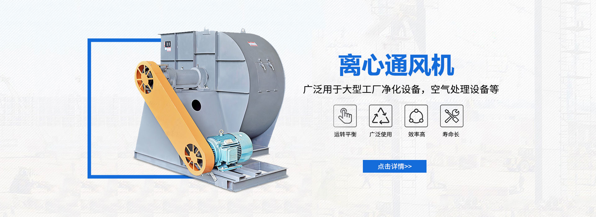 江西油烟净化器厂家