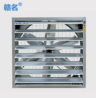 广东皮带式负压风机(400厚度)