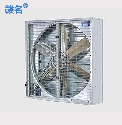 广东皮带式负压风机(350厚度)
