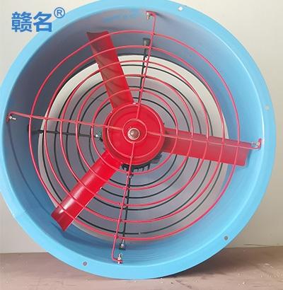 防爆轴流风机